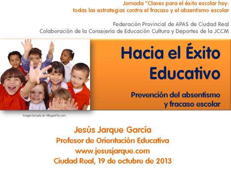 Hacia el Éxito Educativo