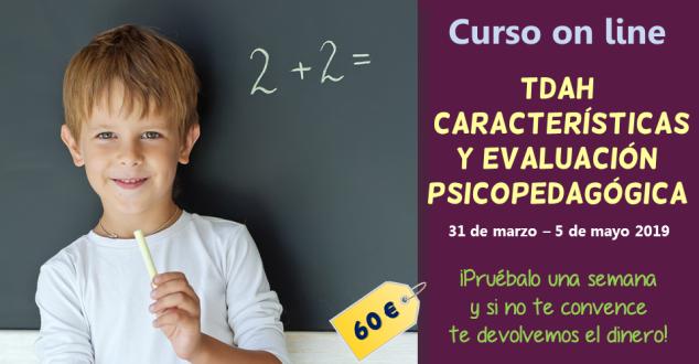 Curso on line sobre las características y evaluación psicopedagógica del TDAH